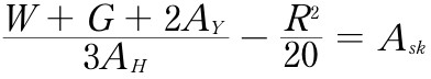Ask Out Equation