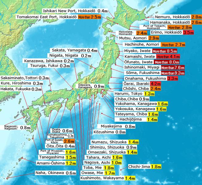 Fukushima Radiation In California