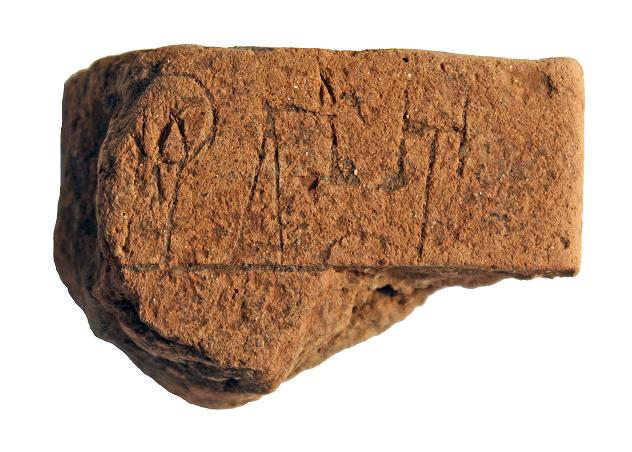 Iklaina clay tablet