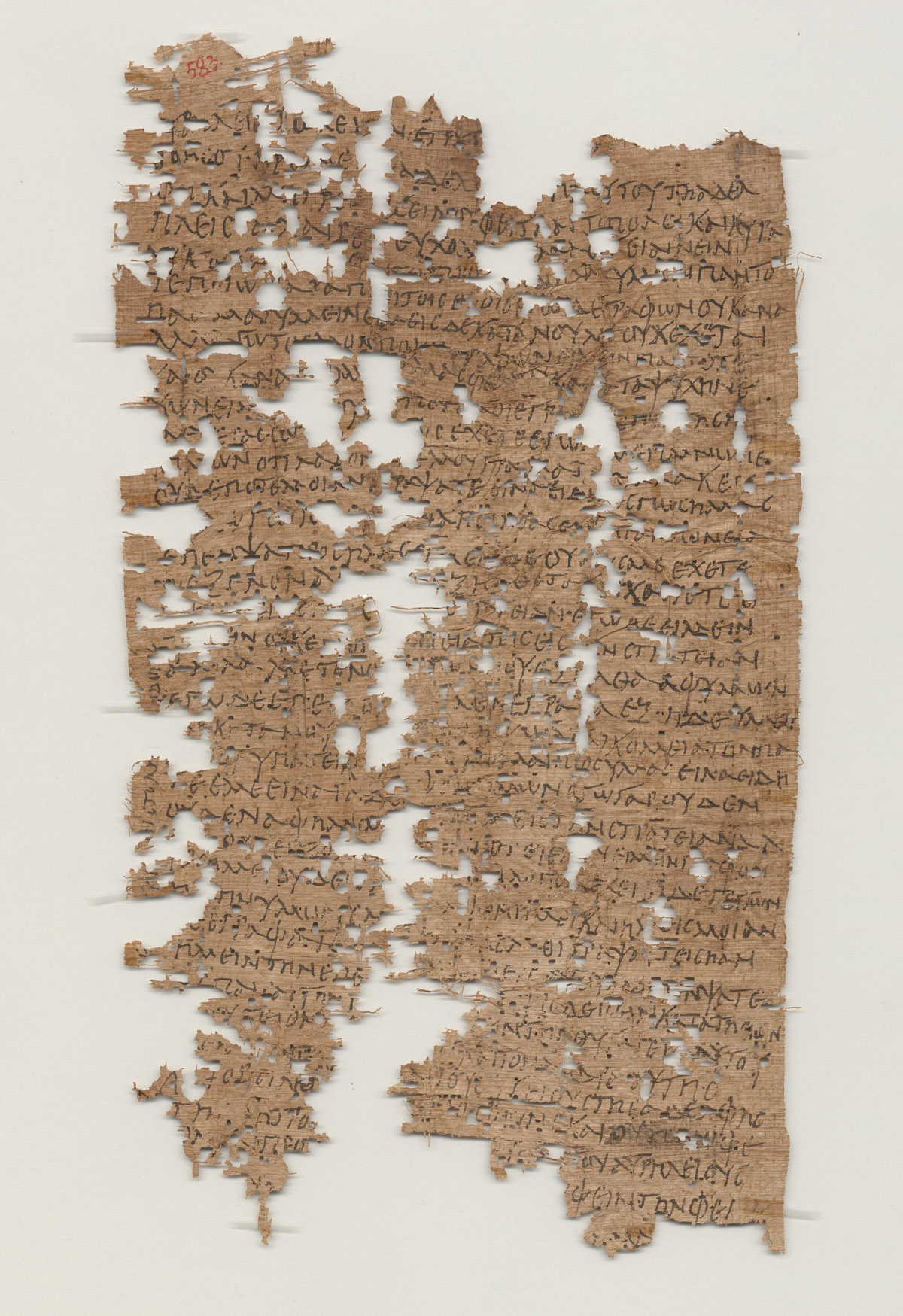 A Soldier's Letter Home From The 3rd Century AD Deciphered