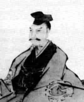 Seki - Japan's Legendary Age Of Shogun Had A Legendary Mathematician Too