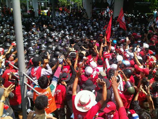 Bangkok State of Emergency