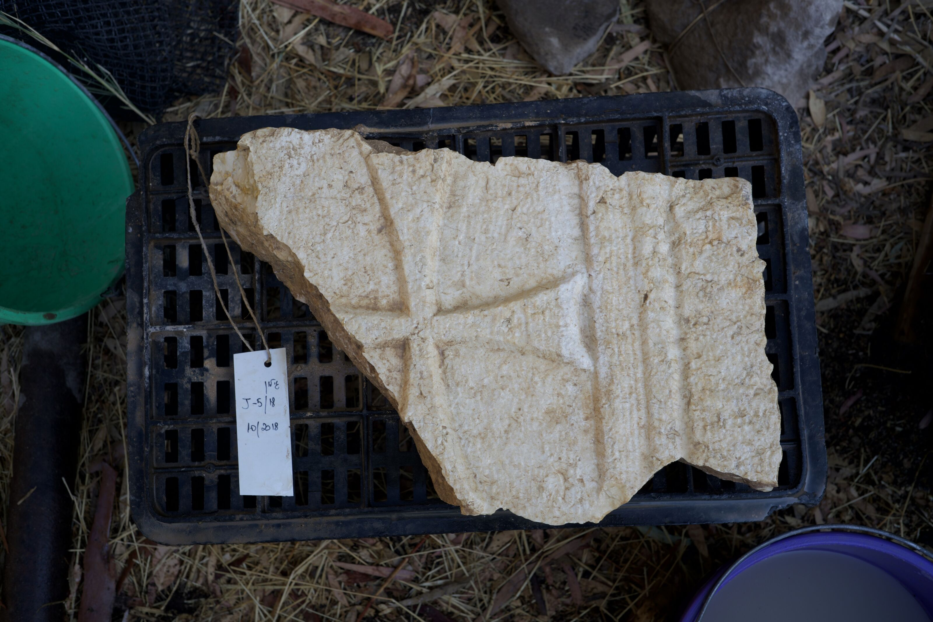 Archeologists Uncover The Church Of The Apostles